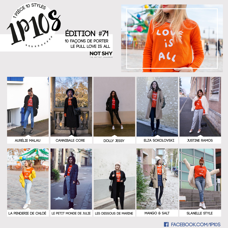 1P10S pull orange